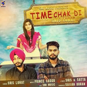 time-chak-di-shis-lohat-feat-prince-saggu-songs