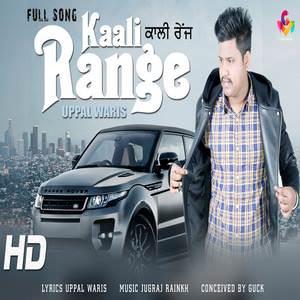 kaali-range-song-uppal-waris