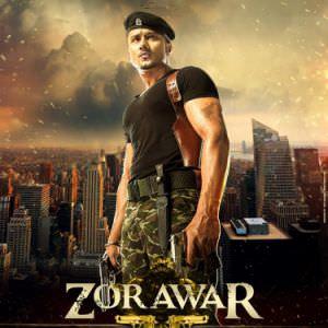 superman-dil-di-kitab-yo-yo-honey-singh-songs-zorawar-movie