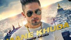 jaane-khuda-zohaib-amjad-punjabi-sad-songs