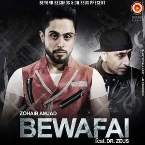 bewafai-zohaib-amjad-feat-dr-zeus-songs