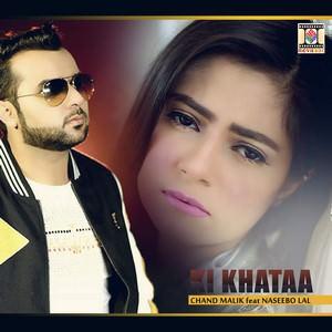 ki-khataa-naseebo-lal-chand-malik-songs