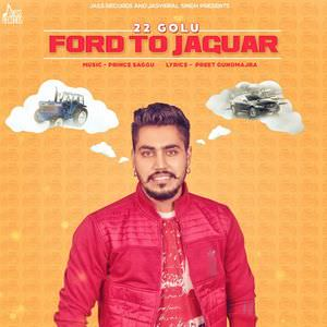 ford-to-jaguar-22-golu-songs