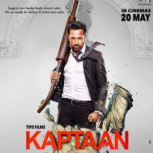 kaptaan-punjabi-movie-gippy-grewal-wiki-info-release-dates-songs-trailer