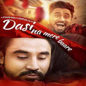 dasi-na-mere-baare-goldy-desi-crew-bare-songs