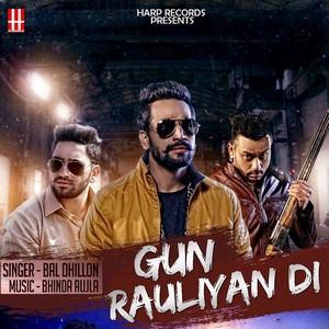 gun-rauliyan-di-bal-dhillon-songs
