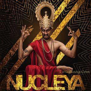 laung-gawacha-nucleya-feat-avneet-khurmi-songs-bass-rani