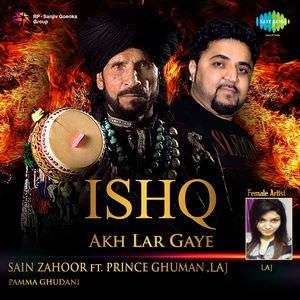 akh-lar-gaye-lyrics-sain-zahoor-ft-prince-ghuman-laj