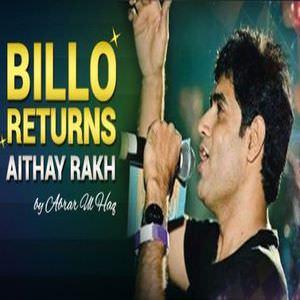 aithray-rakh-abrar-ul-haq-song
