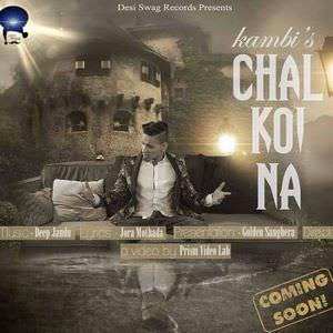 chal-koyi-na-kambi-ft-deep-jandu-song-koi
