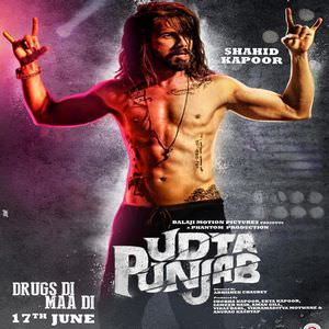 chitta-ve-udta-punjab-amit-trivedi-chita-mp3-songs-download
