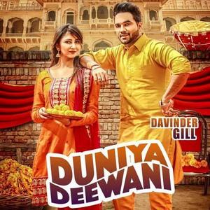 duniya-deewani-davinder-gill-song