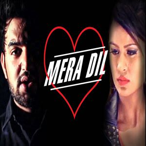 mera-dil-gama-gill-sad-songs