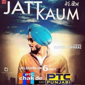 jatt-kaum-hapee-boparai-mp3-songs-download