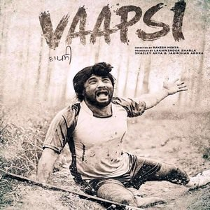 Harish Verma vaapsi movie poster