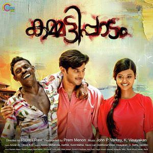 Kammatipaadam film poster