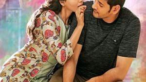 Mahesh-Babu-Samantha-Brahmotsavam