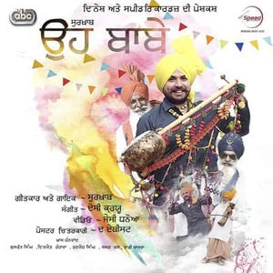 oh-babe-sukhraab-feat-desi-crew-mp3-songs-download