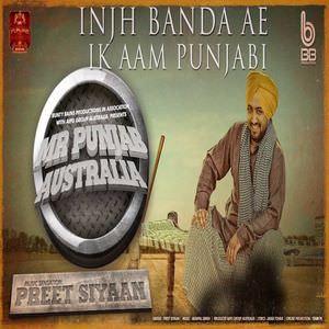 mr-punjab-australia-Preet- Siyaan-mp3-songs-download