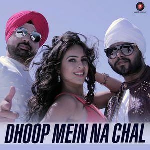 dhoop-mein-na-chal-ramji-gulati-dj-sukhi-dubai