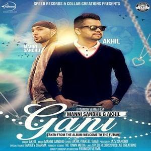 Akhil and manni sandhu singer