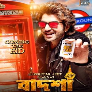 Badsha - The Don jeet film