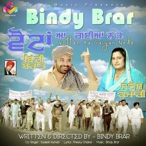 Bindy Brar Songs