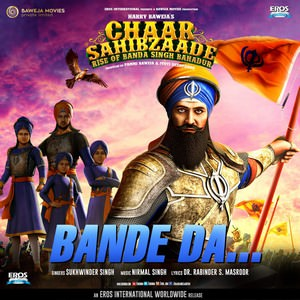Chaar Sahibzaade 2 movie songs