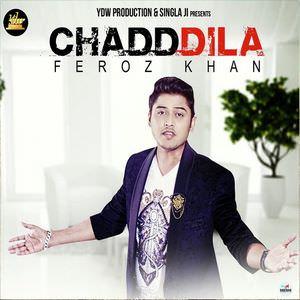 Chadd Dila  poster