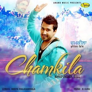 Chamkila by Bhupinder Gill