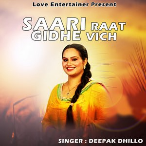Deepak Dhillon Singer