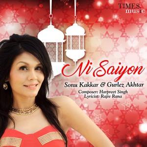 Female singer sonu kakkar