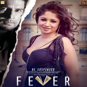 Fever hindi movie arijit singh