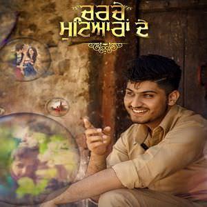 Gurnam Bhullar Songs