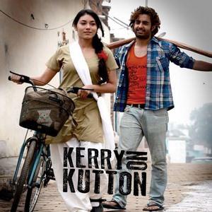 Kerry On Kutton Movie