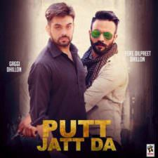 Putt Jatt Da Lyrics – Gaggi Dhillon Ft Dilpreet Dhillon