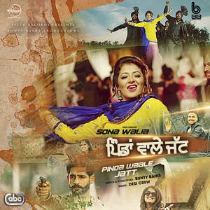 Sona Walia songs