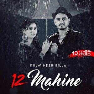 12 Mahine-Kulwinder-billa-songs