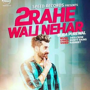 2 Rahe Wali Nehar