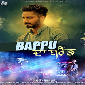 Bappu Da Brand - Single - Aman Jhajj