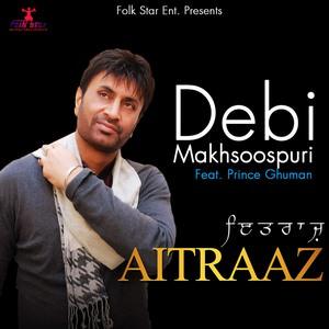 Debi-Makhsoospuri-aitraaz