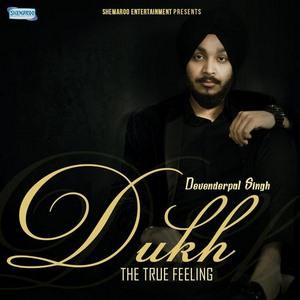 Devenderpal Singh Dukh
