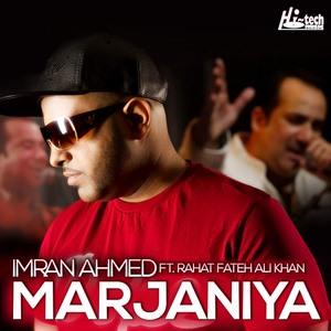 Imran Ahmed-marjaniya