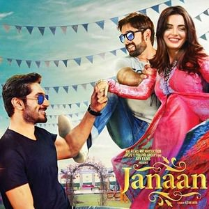 Jaanan drama poster