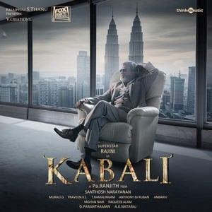 Kabali (Original Motion Picture Soundtrack) - EP