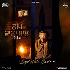 Leap Wala Saal (with DJ Flow) - Jazzy B