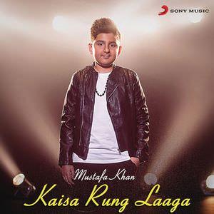 Mustafa Khan (Youngest Singer Of Dubai)