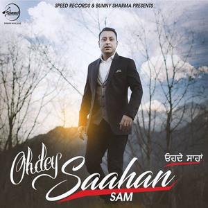 Sam pruthi singer songs