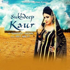 Sukhdeep Kaur by Veet Baljit