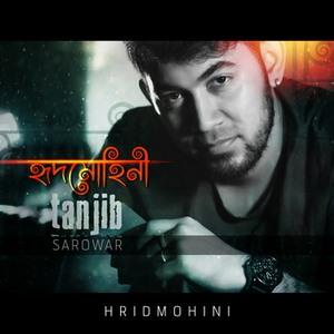 Tanjib Sarowar singer albums
